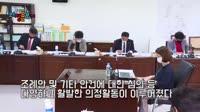 <2020 부평구의회 의정돋보기 4회> 대표이미지